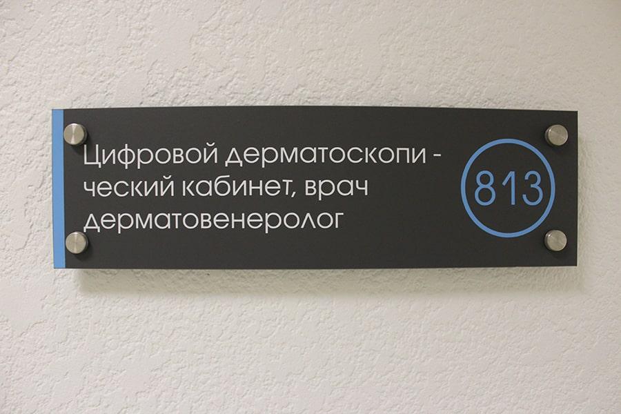 http://dermatoscopy36.ru/wp-content/uploads/IMG_5281.jpg